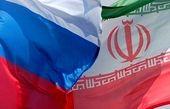 ایران دوبرابر از روسیه کالا وارد میکند