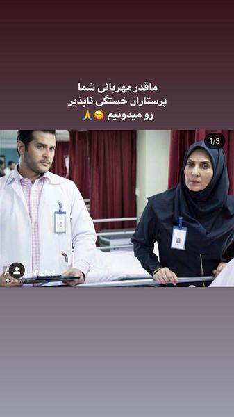 سیاوش خیرابی در لباس پزشکی + عکس