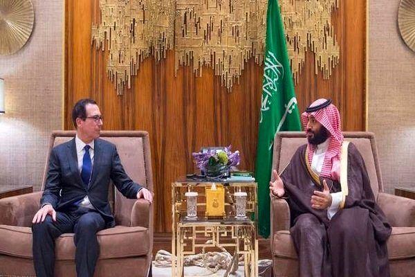 تاکید وزیر خزانه داری آمریکا و بن سلمان بر تقویت روابط دوجانبه