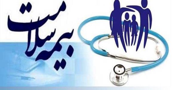 دفاتر بیمه جانبازان و ایثارگران با اعتبار ۳ ساله صادر میشود
