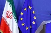 جزئیاتی از بسته پیشنهادی اروپا از زبان نایبرئیس اتاق ایران