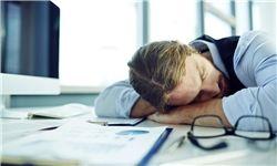 رفع خواب آلودگی در محیط کار با روشهایی که تاثیرگذار است
