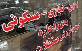 با 100 میلیون کجای تهران می توانیم خانه بخریم؟ + جدول