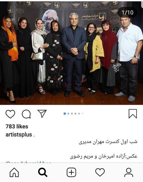 افراد معروف در اولین روز کنسرت مهران مدیری+عکس