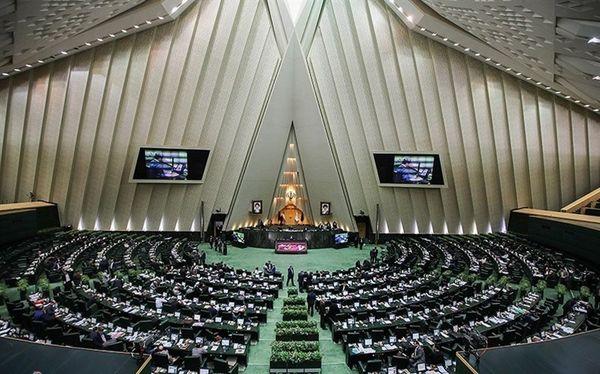 رأی استمزاجی نمایندگان برای تفکیک ۳ وزارتخانه در جلسه غیرعلنی مجلس
