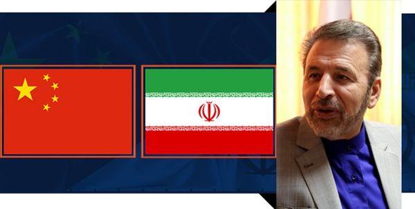 نسبت ترکمنچای به توافق ایران-چین اولین بار در کاخ سفید مطرح شد/ توافقنامه به مجلس می رود