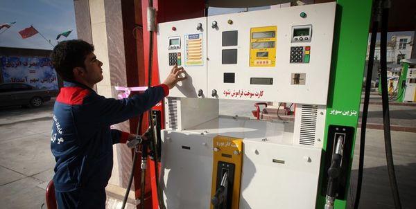 بنزین آمریکا با تحریم ایران 60 درصد گران شد