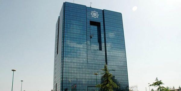 بانک مرکزی باید ۵۰ درصد سود سهام و مالیات های علی الحساب خود را به خزانه واریز کند