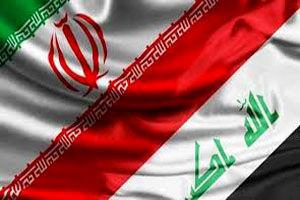 کنسولگری جدید ایران در بصره افتتاح شد