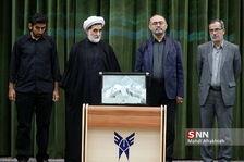 مراسم بدرقه زائران اربعین دانشگاه آزاد تهران جنوب