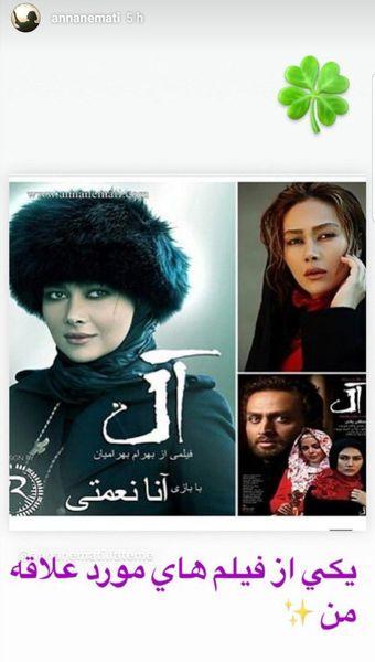 فیلم برگزیده خانم بازیگر از میان کارهایش+عکس