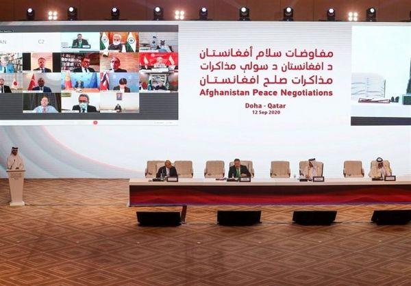 مذاکرات با طالبان در قطر متوقف شده است
