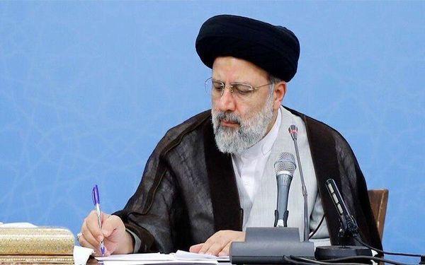 پیام رئیسی به وزیران دادگستری کشورهای اسلامی