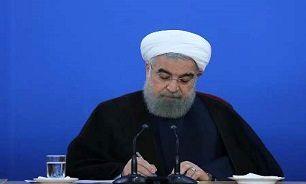 دستور روحانی درمورد نفتکش ایرانی