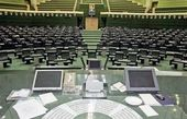 زمان اولین جلسه مجلس یازدهم مشخص شد/ انتخابات هیئت رئیسه دستورکار جلسه