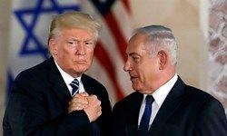 واکنش نتانیاهو به تصمیم ضدفلسطینی ترامپ