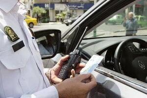 شرایط رانندگی برای افراد بدون گواهینامه