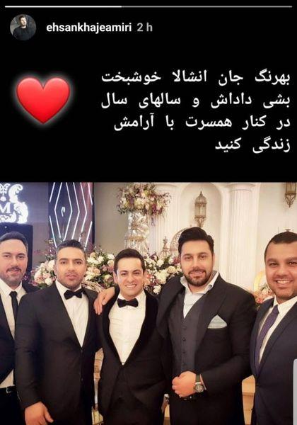 احسان خواجه امیری در یک عروسی خصوصی + عکس
