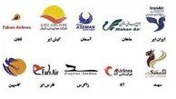 آمریکا چند شرکت هواپیمایی ایران را تحریم کرد
