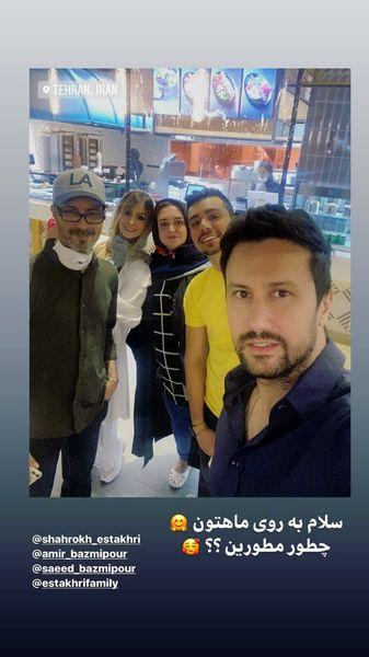 شاهرخ استخری در جمع خانواده همسرش + عکس