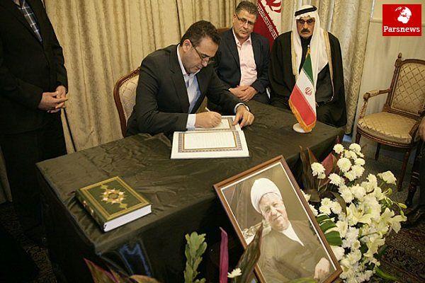 شخصیت های سوری دفتر یادبود آیت الله هاشمی رفسنجانی را امضا کردند