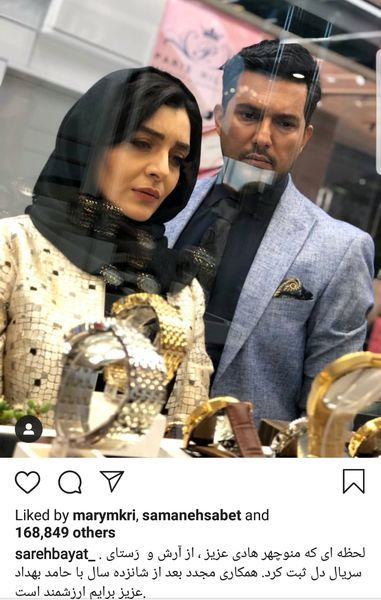 حامد بهداد و همسرش در حال خرید+عکس