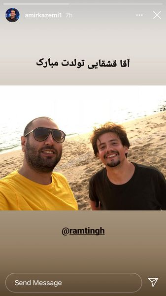 امیر کاظمی و دوستش لب دریا + عکس