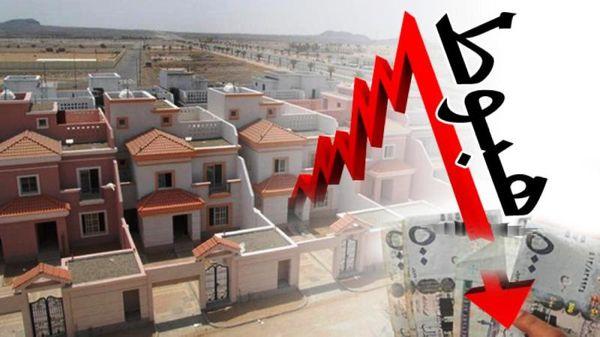 سقوط ارزش ملک در عربستان
