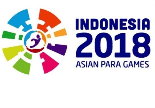 صدور مجوز حضور بیش از ۳۰۰ ورزشکار پاراآسیایی در جاکارتا روز شنبه