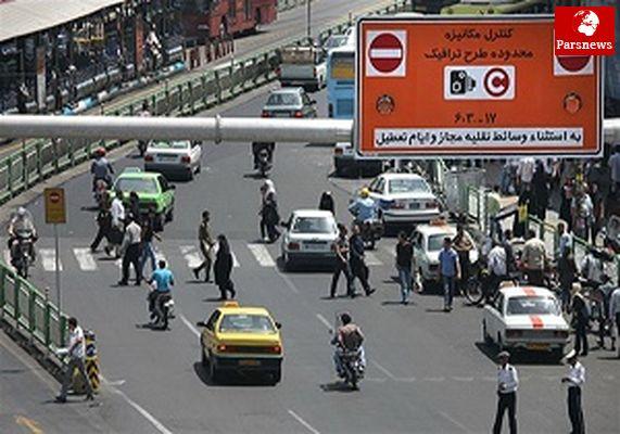 طرح LEZ با هدف کاهش آلودگی هوا در 9 کلانشهر کشور اجرا میشود