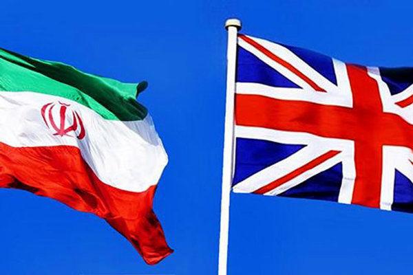 افتتاح حساب بانکی سفارت ایران در لندن پس از سالها