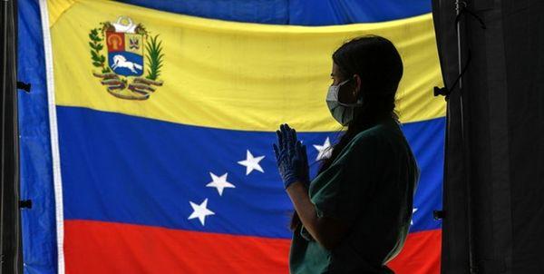 فجایع انسانی تحریمهای آمریکا علیه ونزوئلا