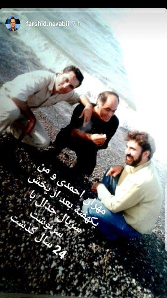 فرشید نوابی در کنار بازیگر پایتخت + عکس