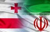 بیانیه مشترک تهران_تفلیس در رابطه با رژیم لغو روادید