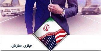 بازی سازش از پکن و مسکو تا تهران