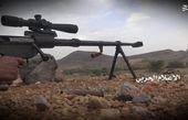 تشکیل دولت یمن همچنان با چالشهای زیادی مواجه است