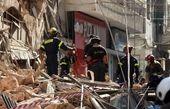 مالک نیترات آمونیوم منفجرشده در بیروت پیدا شد