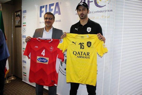رونمایی از لباس دو تیم پرسپولیس و السد قطر