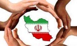 روایت آسوشیتدپرس از واکنش ایرانیها به تحریمها