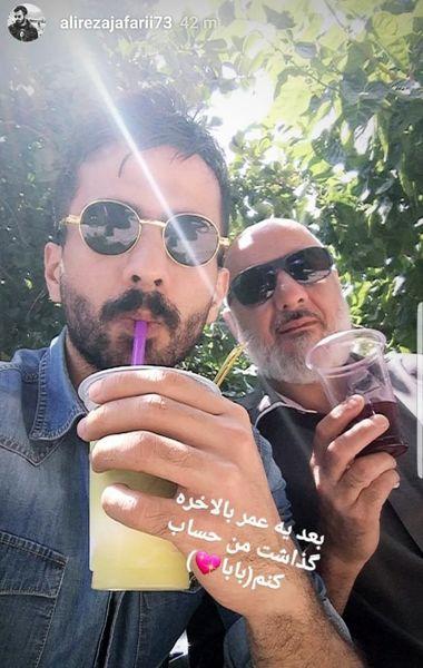 بازیگر لحظه گرگ و میش در کنار پدر+عکس