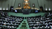 بررسی برنامه وزرای پیشنهادی دولت سیزدهم در مجلس از ۱۶ مرداد