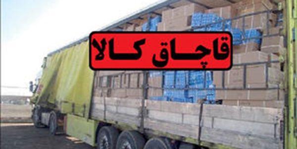 گسترش دامنه قاچاق با اختصاص ارز دولتی به واردات برخی کالاها