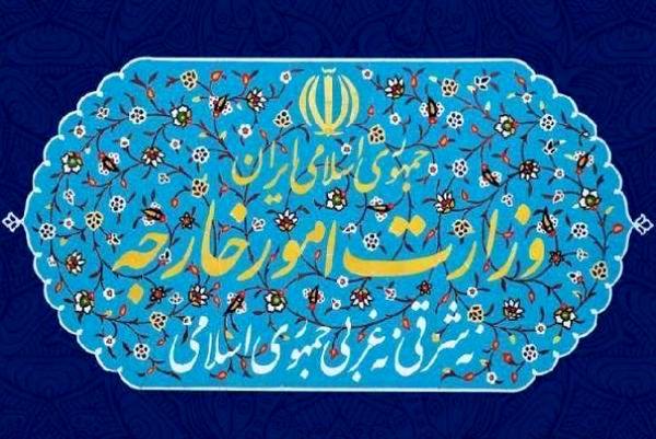 تشکیل سفارت مجازی ایران در فلسطین