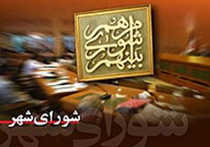 نجفی فردا به شورای شهر میشود