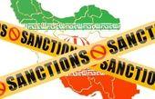تحریم آمریکا برای چند فرد و شرکت چینی به دلیل ارتباط با ایران