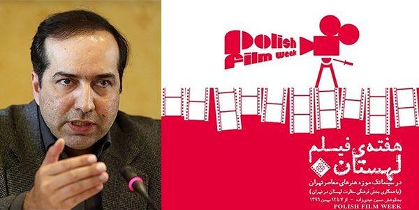 هفته فیلم لهستان در تهران لغو شد