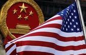 نگرانی آمریکا از افزایش نفوذ چین در آمریکای لاتین