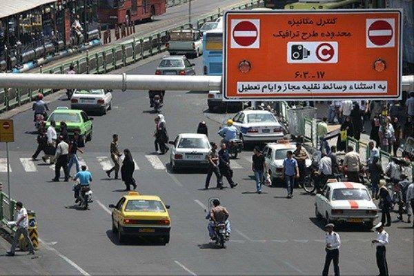 آغاز ثبت نام طرح ترافیک سال ۹۶