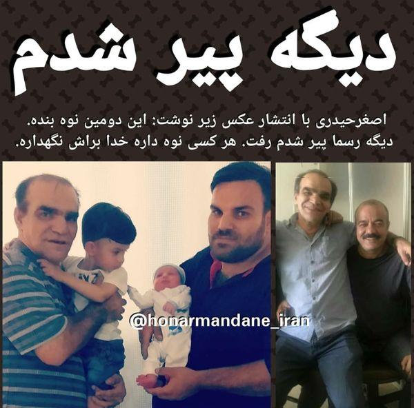 عکس خانواده آقای بازیگر طنز دزد و پلیس