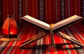 قسم دروغ به قرآن چه عواقبی دارد؟